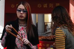 CHINA_16
