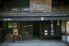 JAPAN_02